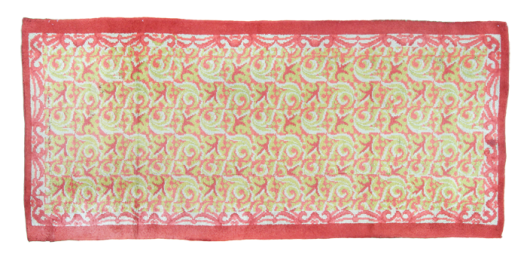 Antique Donegal Rug circa 1910, 4'x8' (Turco Persian Collection)